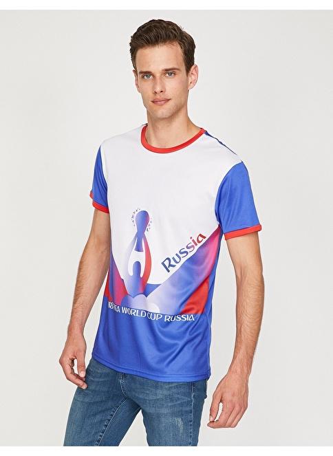 Koton World Cup 2018 Baskılı Tişört Lacivert